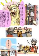 元動物フレンズ5