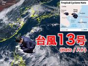 台風13号「ハト」、中国南部に上陸