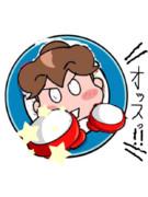 【あたしンち】みかんちゃんのメガトンパンチ!!【ボクシング】