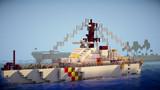 ラテ級哨戒艇