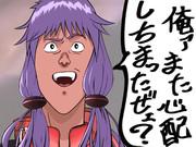 金田ゆかり