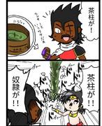 【祭】ヴァロリーと茶柱【ブロブロ夏祭リー2017】