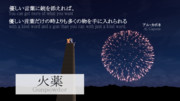 けもフレで紹介するCivⅣテクノロジー【火薬】