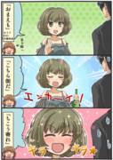 シンデレラガールズ第951話風の楓さん(差分)
