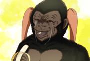 アホガール!バナナうめぇ!