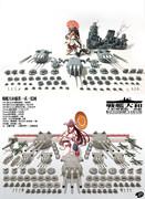 戦艦大和艤装一式一覧図を模型で