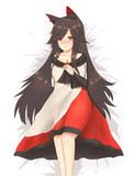 抱き枕っぽい影狼さん