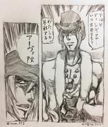 【ジョジョパロ】アーヴァ院キニ明、参戦【花京院コラ】