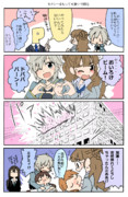 セクシー奈緒アーニャ
