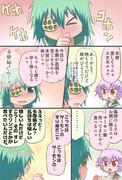 風邪を引いた木曾ちゃんの看病をする多摩ちゃん漫画