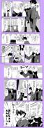 FGO漫画「魔女と運」