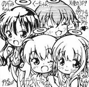 【天使の3P!】ガヴちゃんとポーズ♪