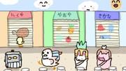 ひよこさんの冒険2!(らくがき編)(^・∞・^)ノ
