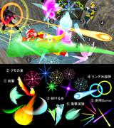 【MMD】剣撃・クモの巣(魔法陣)・砕ける氷・リング光線弾などのエフェクトモデル【配布】