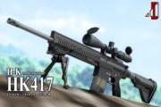 【提供中】H○K HK417【MMDモデルデータ】