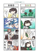 たけの子山城15-3