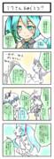 ミクさんおめでとう!!【四コマ漫画】