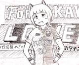 カワサキまるこ2003ver.