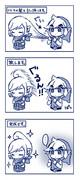 【3コマ】テトラのヘアセット講座