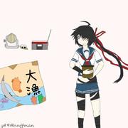 加古と秋刀魚