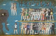 【壁画】群れ