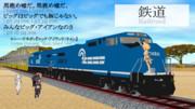 けもフレで紹介するCivⅣテクノロジー【鉄道】
