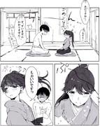 鳳翔さんおこ漫画