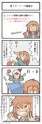 笑うゲーマーの冒険④(ひろこみっくす-088)