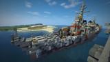 改陽炎型試作駆逐艦