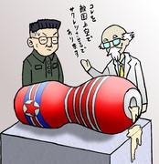 北朝鮮の核弾頭(水爆)