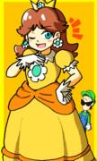 Hi! Daisy!