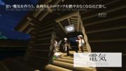 けもフレで紹介するCivⅣテクノロジー【電気】