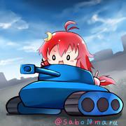うーちゃん戦車