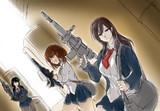 『武装JK(光学装備)』