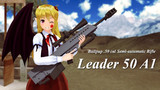 Leader50A1配布します
