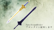 【Fate/MMD】アロンダイト配布
