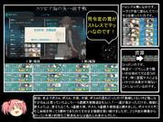 【退潮】とある提督の超電ちゃんS【17夏E3前半戦】