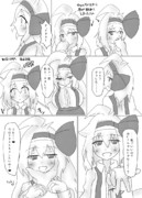 【1日1ロリス】166日目ロリスちゃん
