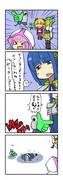 マギレコ漫画「へたれ☆レコード」1話【やちよの泣き所】