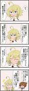 艦これ×幼女戦記16