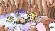ひよこさんの冒険8!(地底温泉!)(^・∞・^)ノ
