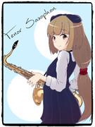 テナー芳乃
