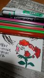 金魚草@ハガキ隅っこ絵