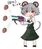 スプレッドニードルを撃つNYN姉貴