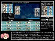 【退潮】とある提督の超電ちゃんS【17夏E3後半戦】