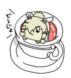 アルパカ紅茶