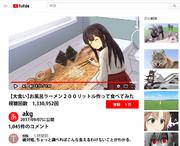 動画投稿で人気を博した赤城