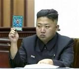 北朝鮮カリアゲ元帥www