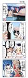 【けもフレ漫画・海編】「海の家」