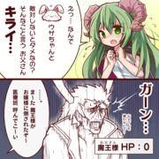 ムキりょく兎:魔王謁見編5
